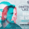 DimitriVegas &Like Mike Bringing The Madness le 23 Déc 21h30