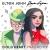 Dua Lipa & Elton John - Cold Heart